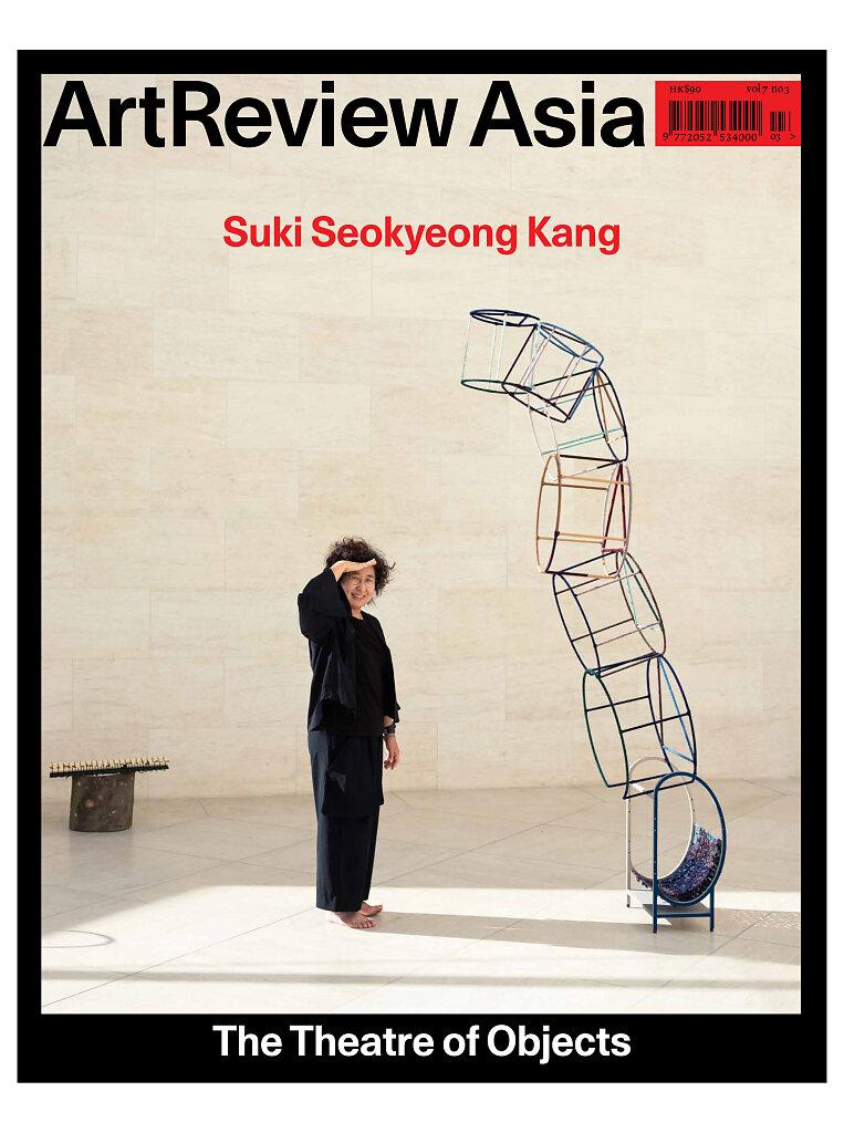 Suki Seokyong Kang Luxemburg 2019 for ArtReview Asia